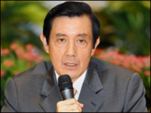 Tổng thống Mã Anh Cửu