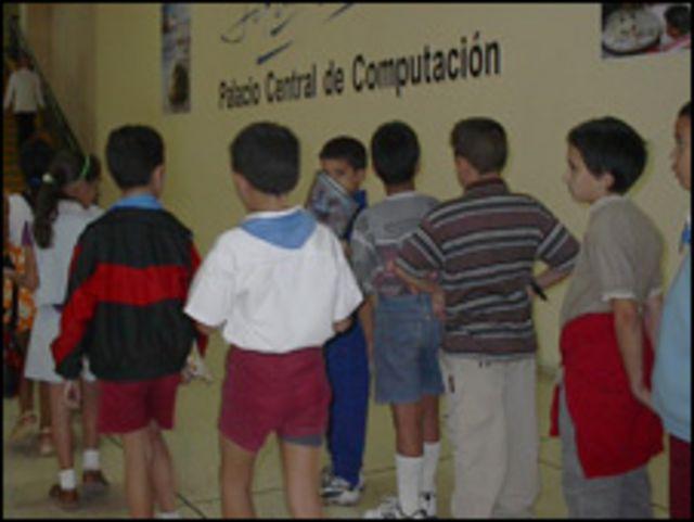 Palacio de la Computación en Cuba