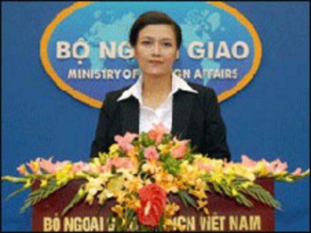 Phát ngôn nhân Bộ Ngoại giao Việt Nam bà Nguyễn Phương Nga