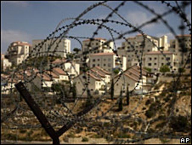 مستوطنة يهودية