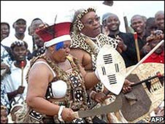زواج جنوب افريقي