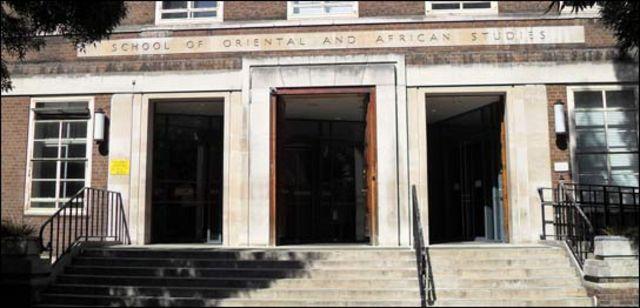 倫敦大學亞非學院(SOAS)