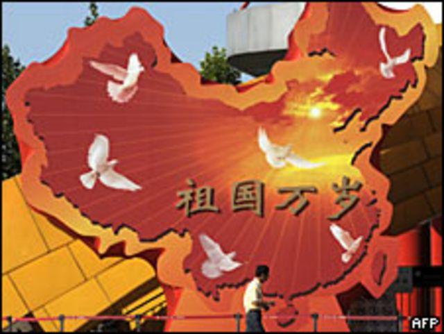 Mapa decorativo de China en una calle de Pekín