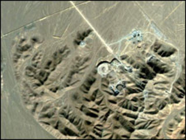 مفاعل قم