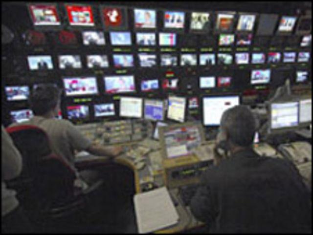 بي بي سي نيوز 24
