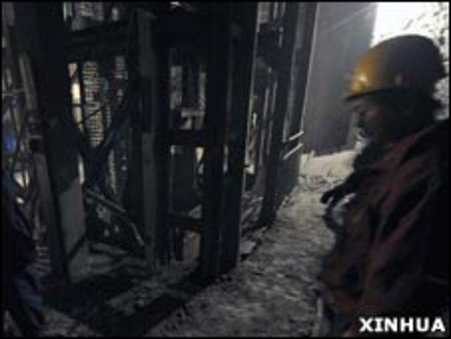 حوادث في مناجم بالصين
