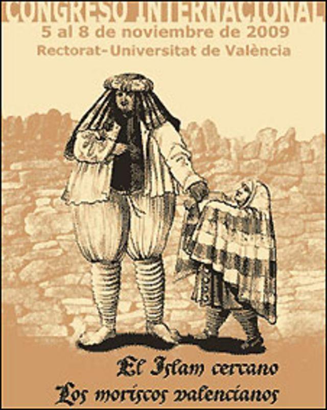 منشور  المؤتمر الذي ينوي المركز تنظيمه عن الموريسكيين شهر نوفمبر / تشرين الثاني 2009