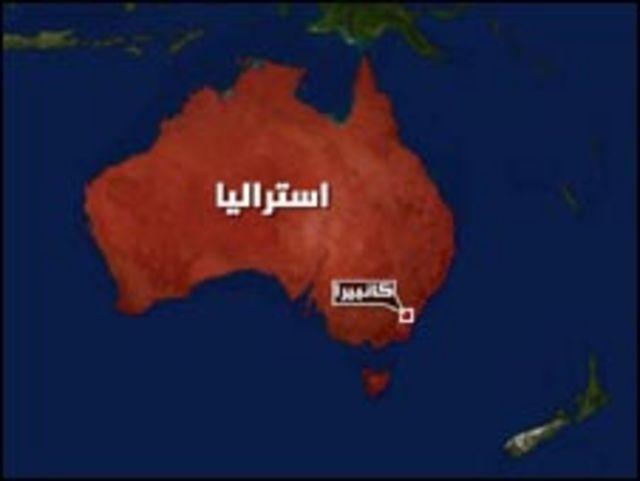 خارطة استراليا