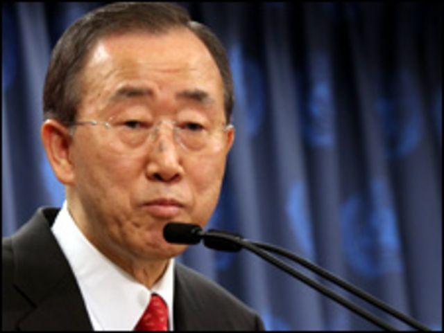 الامين العام للأمم المتحدة