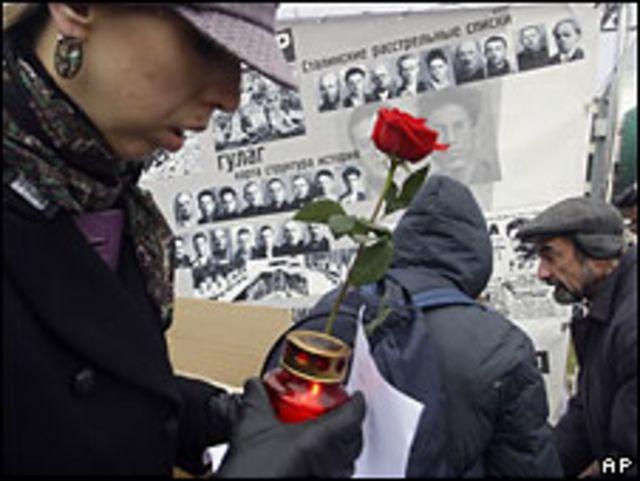 Акция памяти на Лубянской площади
