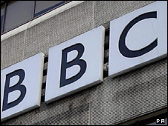 سرویس جهانی بیبیسی در سه ماده جایزه بود