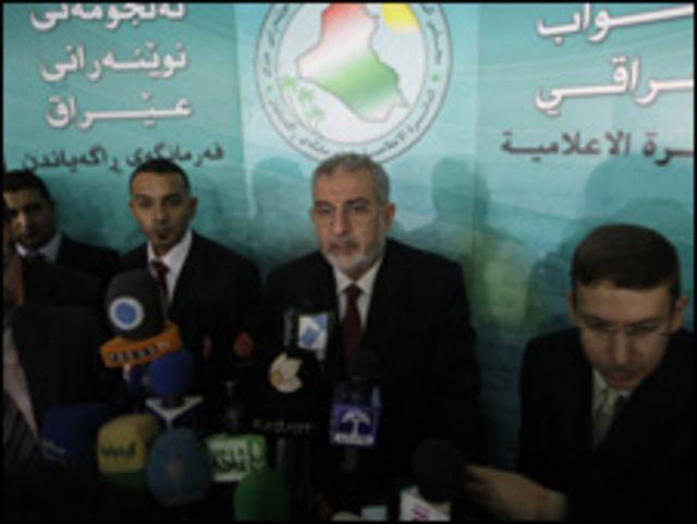 اعضاء في البرلمان العراقي