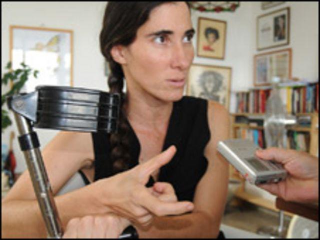 Yoani Sánchez, bloguera cubana (foto Raquel Pérez)