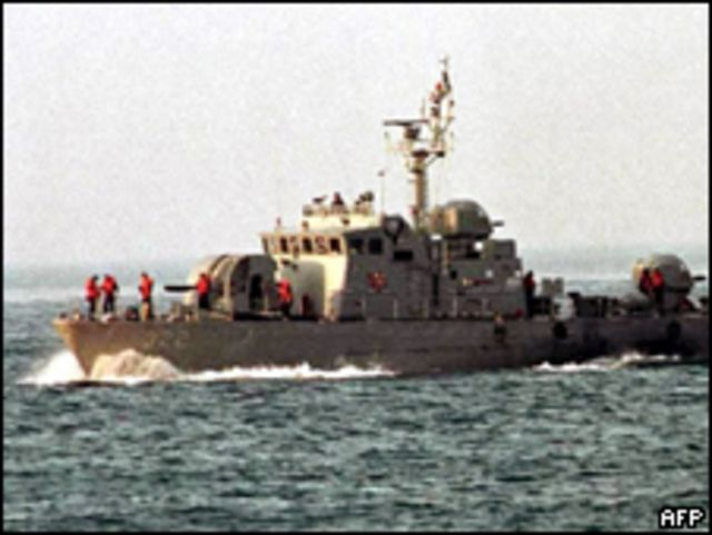 Donanma gemisi