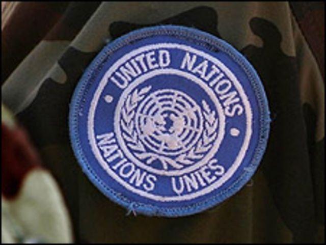 قوات حفظ السلام الأممية