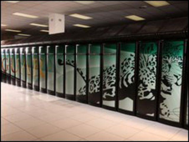 حاسوب عملاق