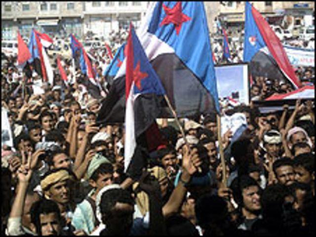 متظاهرون في جنوب اليمن