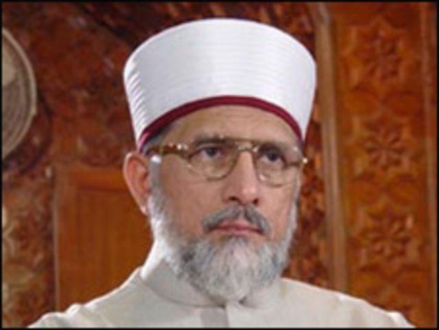 فائل فوٹو، ڈاکٹر طاہر القادری