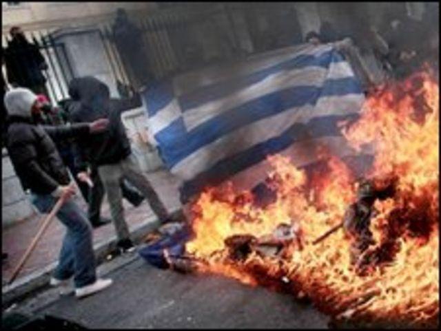 متظاهرون يحرقون العلم اليوناني