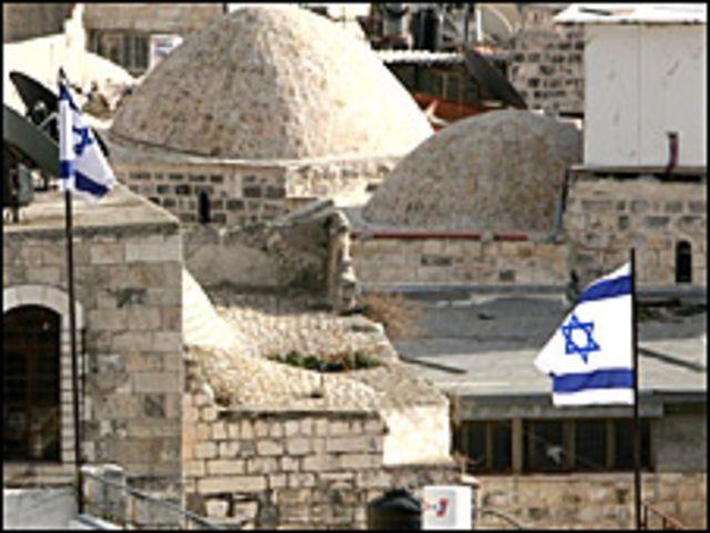 علم إسرائيلي