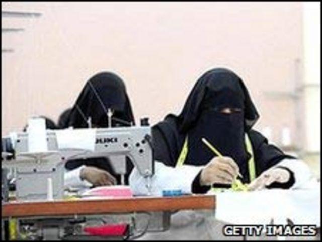 نساء سعوديات