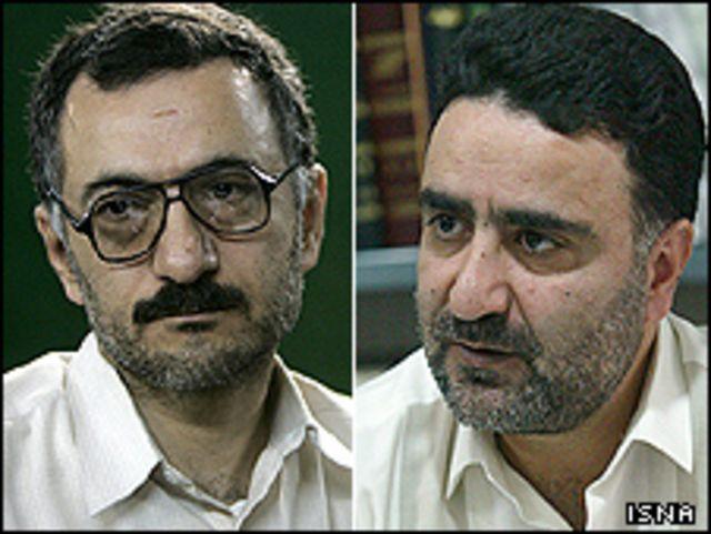 تاجزاده و لیلاز