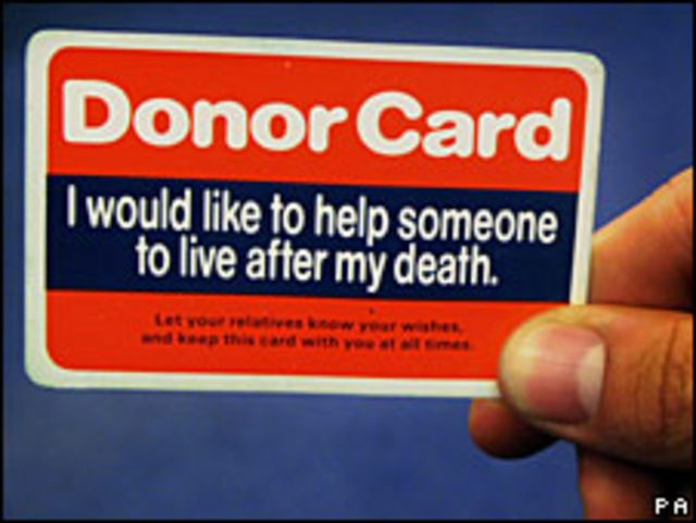 بطاقة لمانحي الأعضاء