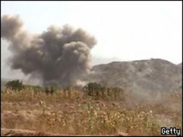 صورة ملتقطة من التلفزيون