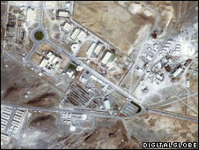 مفاعل ناتانز