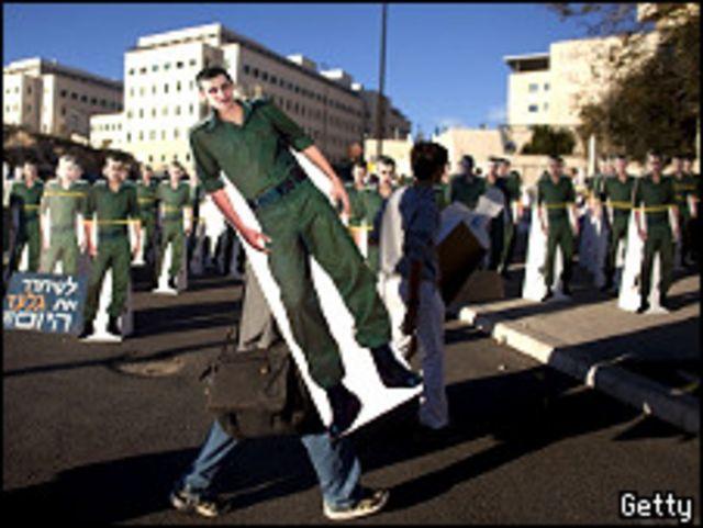 مظاهرة لصالح شاليت