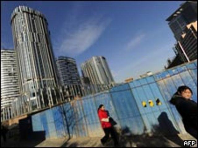 北京摩天樓和背街
