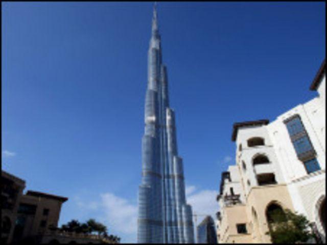 برج دبي