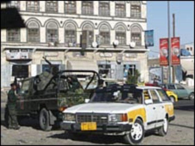 صورة من اليمن
