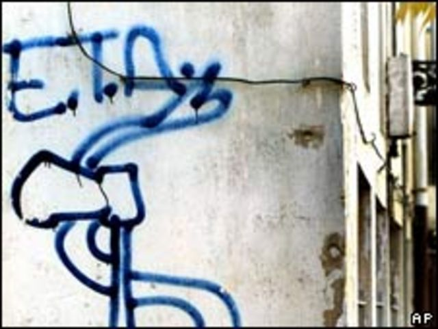 اسم إيتا على أحد الجدران