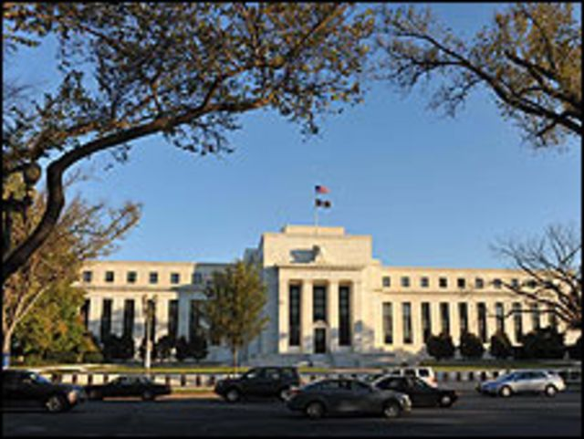 المصرف المركزي الأمريكي