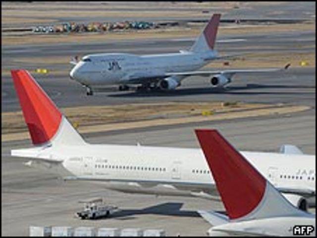 طائرات تابعة لشركة الخطوط الجوية اليابانية
