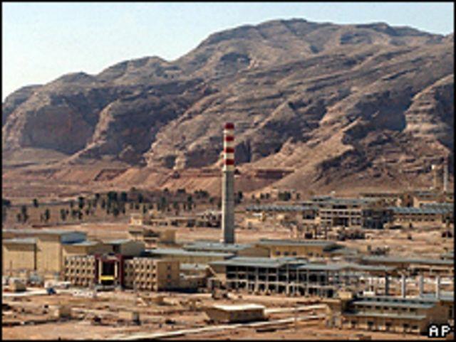 Central de conversión de uranio de Isfahán.