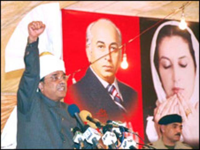 الرئيس الباكستاني آصف علي زرداري
