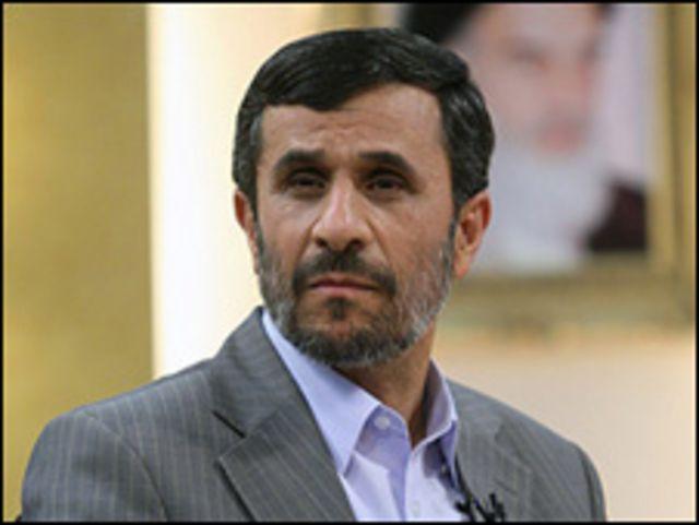 الرئيس الايراني محمود احمدي نجاد