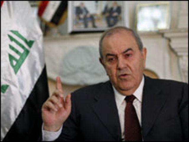 رئيس الحكومة العراقية السابق اياد علاوي