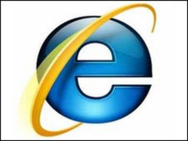 إنترنت إكسبلورر6