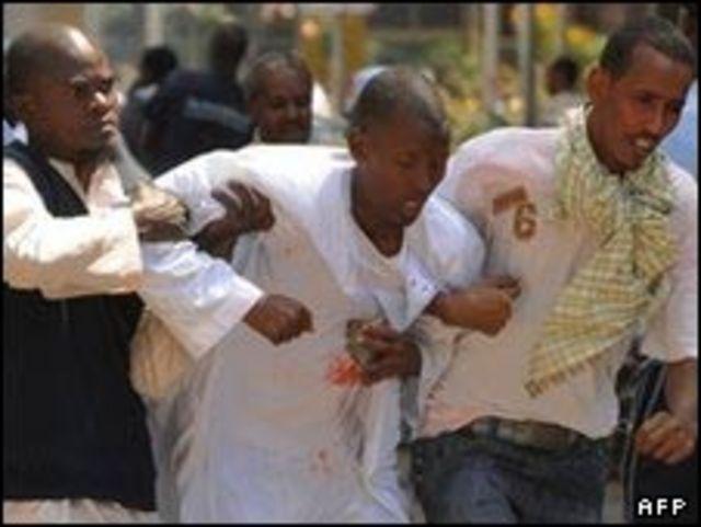 هجوم في الصومال