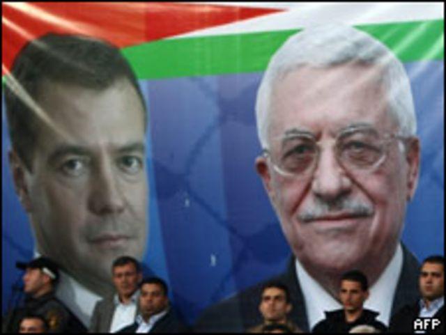 محمود عباس رئيس السلطة الفلسطينية