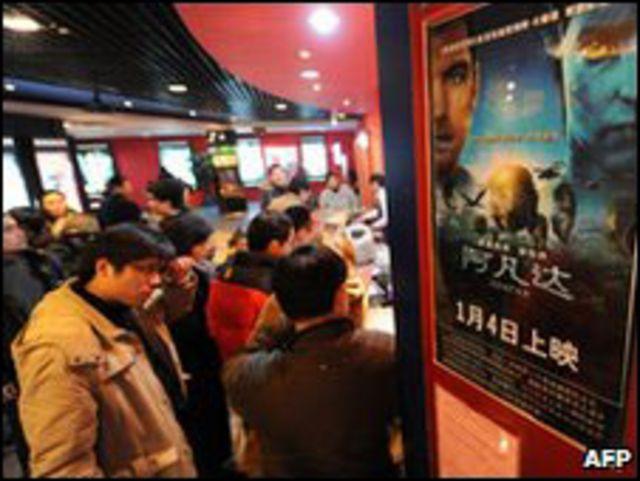 Película Avatar en Asia