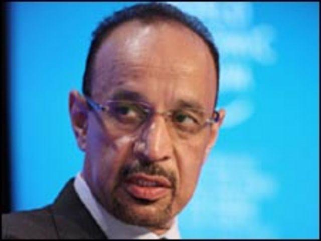 خالد الفالح، رئيس شركة ارامكو السعودية