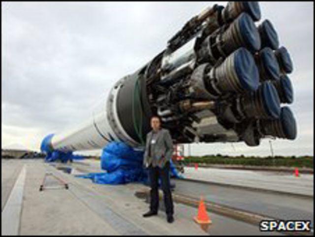 صاروخ فضاء