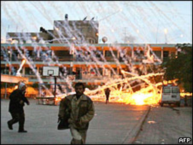 Ataque israelí a instalaciones de la ONU