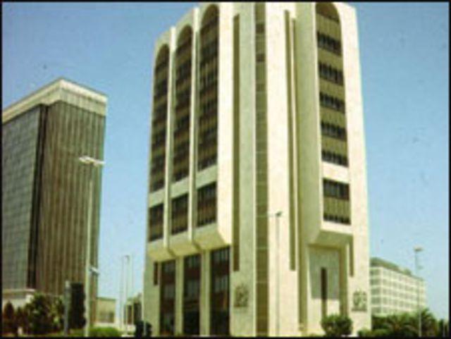 بنك الخليج الاسلامي