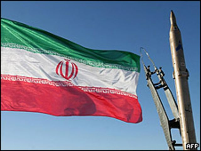 Proyectil y bandera iraní