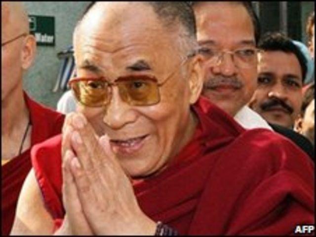الدالاي لاما الزعيم الروحي لبوذيي التبت